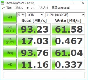 SD-H016GR7VW060A